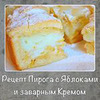 реклама на блоге Эля konditerskie_recepti