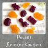 реклама в блоге Эля konditerskie_recepti