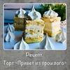 разместить рекламу в блоге Эля konditerskie_recepti