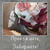 заказать рекламу у блогера Эля konditerskie_recepti