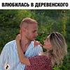 реклама на блоге Мара Ян