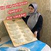 реклама на блоге Сабина sabines_kitchen