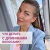разместить рекламу в блоге Ирина Каховская