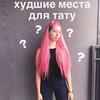 реклама на блоге Алена Мяу