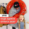реклама у блогера Алексей Зуев