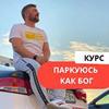 фото Алексей Зуев