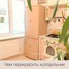 реклама у блогера Кристина remont_devochki