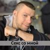 лучшие фото Роман Бобоедов