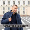 реклама на блоге Роман Бобоедов