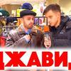 новое фото goshakartsev