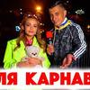 лучшие фото goshakartsev
