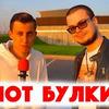 реклама на блоге goshakartsev