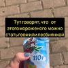 реклама на блоге Лера Любарская
