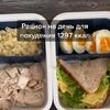 фото на странице pp.sofi