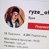 фотография ryze_of