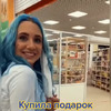 заказать рекламу у блогера miaboyka