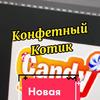 фото на странице simbachka_tiktok
