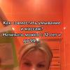 фотография komarova_o_krasote