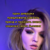 новое фото makeup_tutova