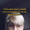 новое фото alexzhiv8