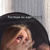 фото на странице i_am_doshik