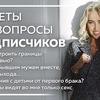 фото на странице aevgeniya