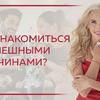 заказать рекламу у блогера Евгения Андреященко