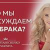 разместить рекламу в блоге Евгения Андреященко