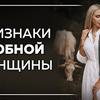 реклама на блоге aevgeniya