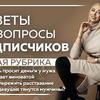 фотография aevgeniya