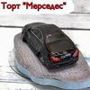 реклама у блогера Анастасия Ефимова