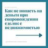 фото на странице Светлана Петропольская