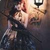 реклама в блоге art_steampunk