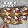 реклама на блоге aleks_glos
