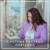 фото на странице Ирина Аргентова