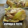 реклама на блоге irusiairovna