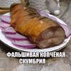 реклама у блогера irusiairovna