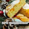 новое фото irusiairovna