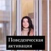 реклама в блоге Катя Онокой