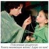 реклама у блогера Ульяна Волшебная