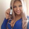 лучшие фото caramelka_girl