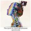 фото Ульяна Волшебная