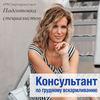 разместить рекламу в блоге Ольга Дутова