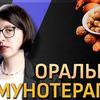 фото Ольга Жоголева