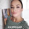 реклама на блоге Алена Токатлианн