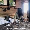 лучшие фото Алена Токатлианн