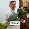 заказать рекламу у блогера Юрий Кузнецов