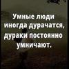реклама у блогера Андрей Ревяшко