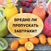 заказать рекламу у блогера Никита Метелица