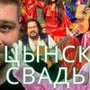 заказать рекламу у блогера Илья Карпенко